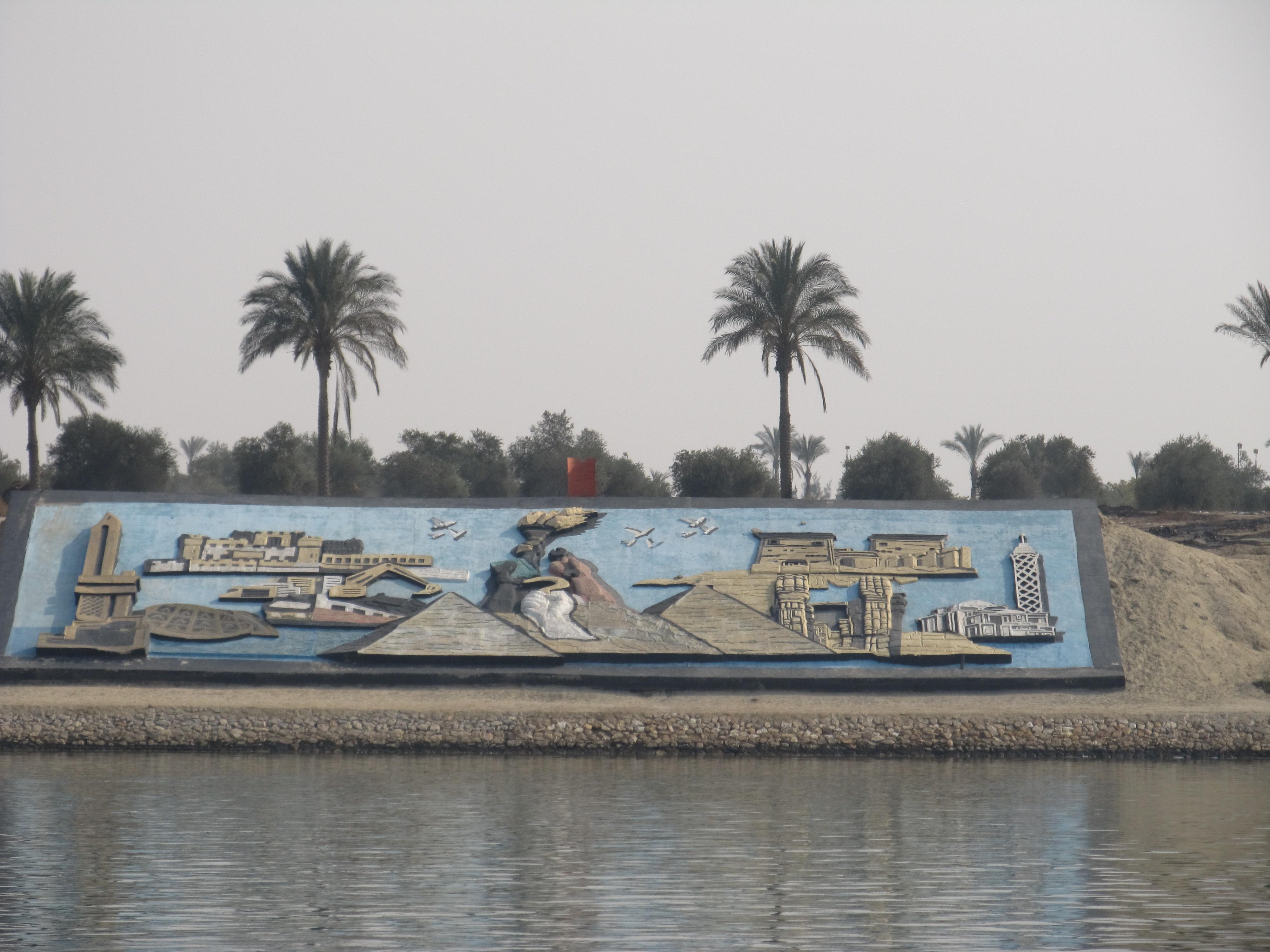מצריים
